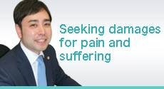 Seeking damages for pain and suffering